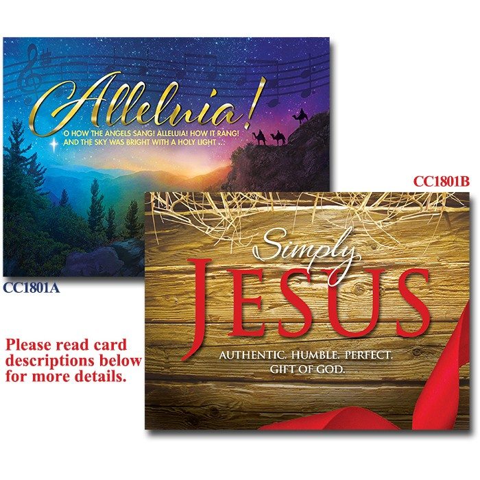 2018 zions hope limited edition christmas cards - Jesus Christmas Cards