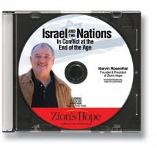 Israel and the Nations in Conflict - 1 CD