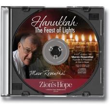 Hanukkah: The Feast of Lights - 1 CD