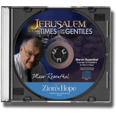 Jerusalem..Times of the Gentiles 1 CD
