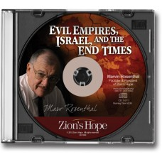 Evil Empires, Israel, and the End Times - 1 CD