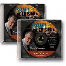 Israel Under Siege - 2 CDs