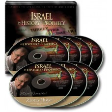 Israel in History and Prophecy - 7 CDs