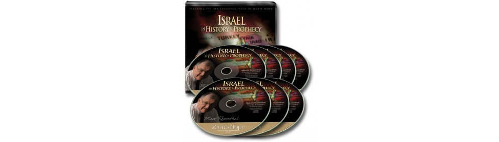 Israel In History and Prophecy - 7 CD Set