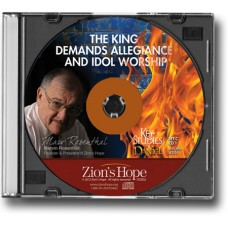 Key Studies in Daniel - Set C: The King Demands Allegiance and Idol Worship - 1 CD
