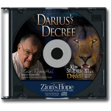Key Studies in Daniel - Set F: Darius's Decree - 1 CD