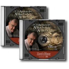 Key Studies in Daniel - Set H: Alexander, Antiochus, and the Antichrist - 2 CDs