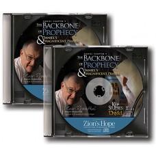 Key Studies in Daniel - Set I: The Backbone of Prophecy & Daniel's Magnificent Prayer - 2 CDs