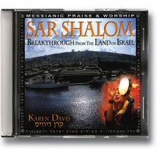 Sar Shalom-Karen Davis-Galilee Nations