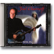 Come Dance with Me - Joel Chernoff - GN