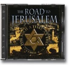 Road to Jerusalem - Various - GN
