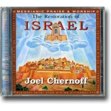 Restoration of Israel - Joel Chernoff-GN