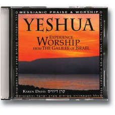 Yeshua - Karen Davis - Galilee Nations