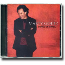 Songs of Israel - Marty Goetz