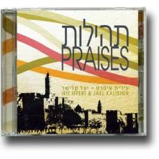Praises - Irit Iffert and Jael Kalisher