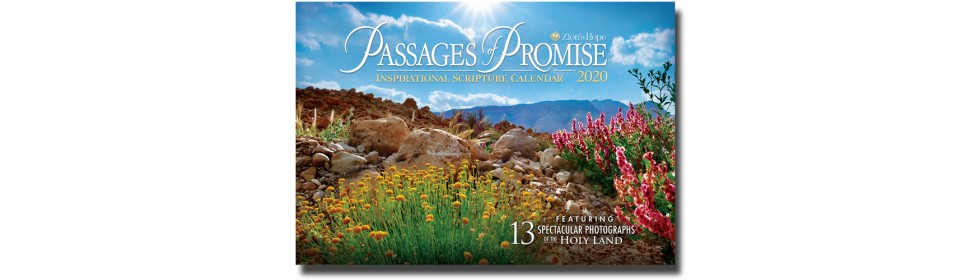 "2020 Zion's Hope ""Passages of Promise"" Calendar"