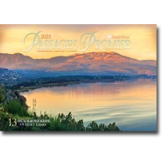 """2021 Zion's Hope """"Passages of Promise"""" 13-Month Calendar"""