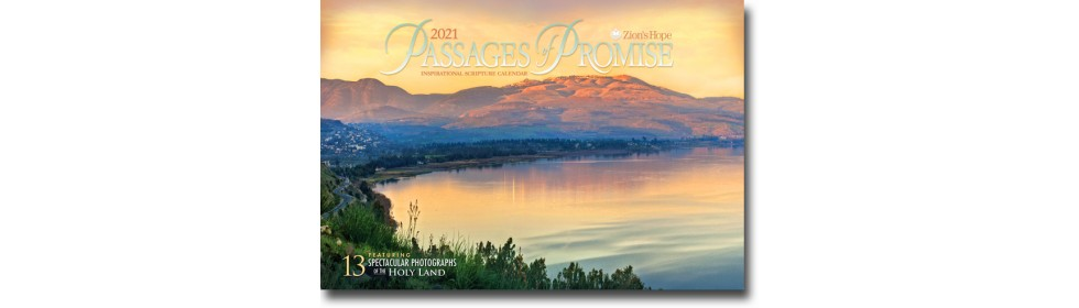 2021 Zion's Hope Passages of Promise 13-Month Calendar