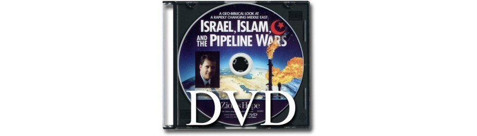 Israel, Islam, and the Pipeline Wars