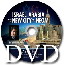Israel, Arabia, and the New City of Neom - DVD