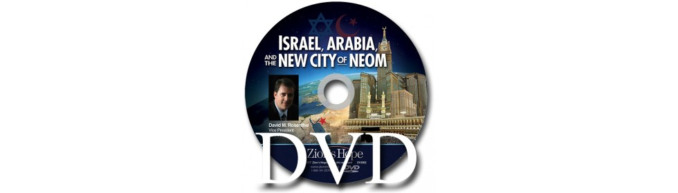 Israel, Arabia, and the New City of Neom