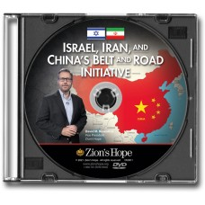 Israel, Iran, and China's Belt and Road Initiative DVD