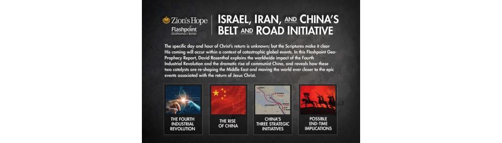 Israel, Iran, and China's B&R Initiative (DIGITAL LINK)