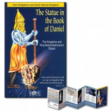 Statue in the Book of Daniel