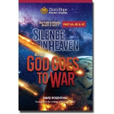 Part 4A / 4B / 4C - 'Silence in Heaven Before God Goes to War'