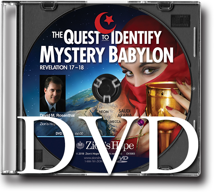 The Quest to Identify Mystery Babylon