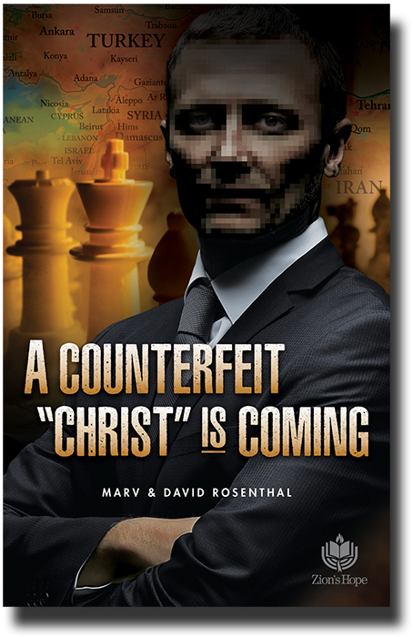 A Counterfeit Christ Is Coming