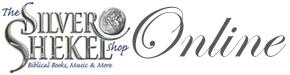 Silver Shekel Shop Online